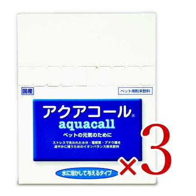 《送料無料》ハイペット アクアコール 10g×30個セット ケース販売《あす楽》