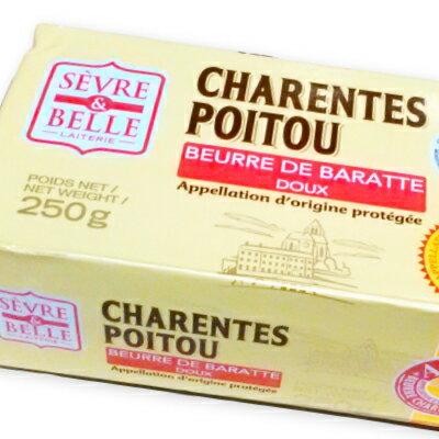 グラスフェッドバター セーブル(Sevre) 自然発酵 無塩 250g フランス ポワトゥーシャラン産 AOP取得 無添加 【冷蔵手数料無料 バターコーヒーに】《あす楽》