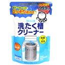 シャボン玉 洗たく槽クリーナー 500g [2230]《あす...