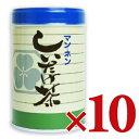 《送料無料》 マン・ネン しいたけ茶 80g(大缶)× 10...