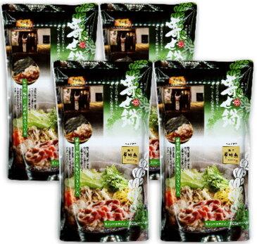 トリゼンフーズ 博多華味鳥 寄せ鍋スープ 600g × 4袋 《あす楽》