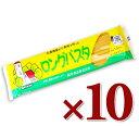 桜井食品 国内産ロングパスタ 300g × 10袋 《あす楽》