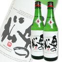奥の松酒造 特別純米 720ml × 2本