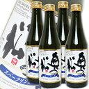 奥の松酒造 純米大吟醸 スパークリング 290ml × 4本