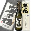 《送料無料》奥の松酒造 大吟醸 雫酒 十八代伊兵衛 720ml 化粧箱付き