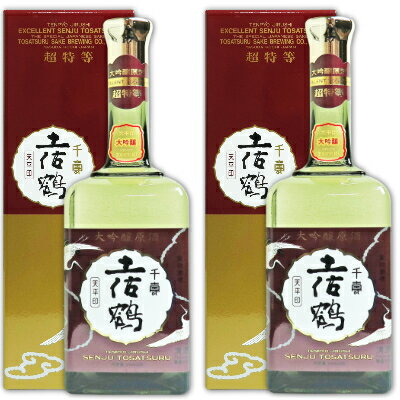 《送料無料》 土佐鶴 大吟醸原酒 天平 900ml 化粧箱付き × 2本 《あす楽》