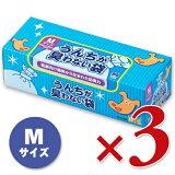 うんちが臭わない袋BOS 箱型 Mサイズ 90枚入り × 3箱 [クリロン化成]《あす楽》
