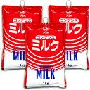 グラスフェッドヤギミルク ミニボトル 150ml [レ・ド・シェーブル](ヤギ やぎ 山羊 ヤギミルク 山羊乳)
