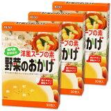 《送料無料》 ムソー 洋風スープの素 野菜のおかげ〈国内産野菜使用〉徳用 5g×30包 3箱
