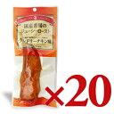 《送料無料》 丸善 国産若鶏のジューシーロースト タンドリーチキン味 ...