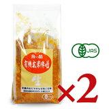 【 SS期間限定 クーポン発行中! 】海の精 有機玄米味噌 1kg × 2袋 [有機JAS]