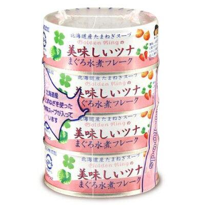 伊藤食品 美味しいツナ 水煮フレーク 70g×4缶 《あす楽》