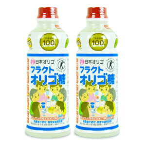 【お買い物マラソン限定クーポン発行中!】日本オリゴのフラクトオリゴ糖 700g × 2本 トクホ