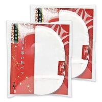 《メール便選択可》京都シルク羽二重珠の肌パフ(シルクパフ)洗顔用パフ×2個《あす楽》