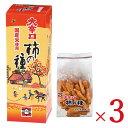 大辛口柿の種BOX [66g×3袋] × 3個 【浪花屋製菓】