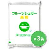 カップ印 果糖 1kg×3袋[日新製糖]