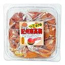 中峰農園 紀州南高梅 つぶれ梅 はちみつ漬(塩分8%) 1kg 《あす楽》