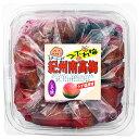 中峰農園 紀州南高梅 つぶれ梅 しそ漬(塩分12%) 1kg《あす楽》