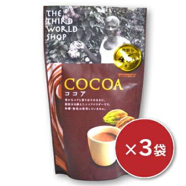 《使用期限間近のお試し価格》第3世界ショップ ココア 低脂肪タイプ 130g ×3袋 [プレスオールターナティブ]《返品・交換不可》《賞味期限2019年1月25日》