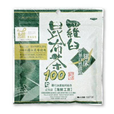 羅臼漁業協同組合『羅臼昆布茶100』