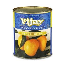 シタァール Vijay アルフォンソ マンゴー パルプ 2号缶 850g