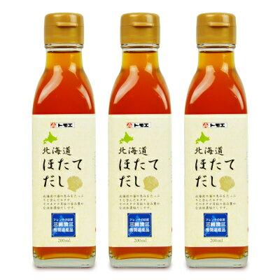 福山醸造 トモエ 北海道ほたてだし200ml × 3個《あす楽》