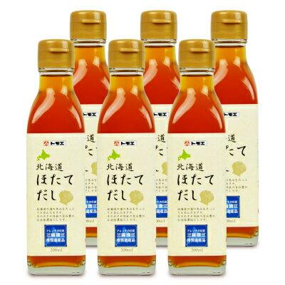 《送料無料》福山醸造 トモエ 北海道ほたてだし200ml × 6個《あす楽》