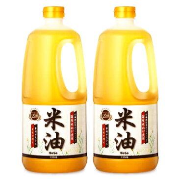 ボーソー油脂 米油 1350g × 2本 [ボーソー油脂 BOSO] 栄養機能食品(ビタミンE)