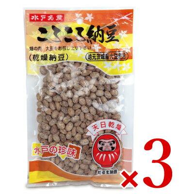 《メール便選択可》だるま食品 水戸名産 ころころ納豆 120g × 3個《あす楽》