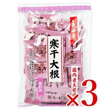 永平寺 寒干大根 梅酢味 85g × 3袋《あす楽》