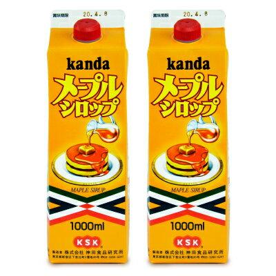 神田食品研究所 メープルシロップ 1000ml × 2本《あす楽》