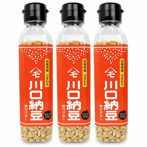 川口納豆 乾燥納豆 65g × 3本 セット《あす楽》