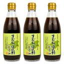 すだちポン酢【300mlX2本】すだち果汁使用 化学調味料無添加 すだちぽんず 味付ポン酢