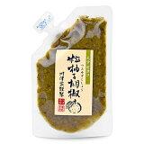 《メール便選択可》川津食品 粒柚子胡椒 (青) 100g 川津家謹製