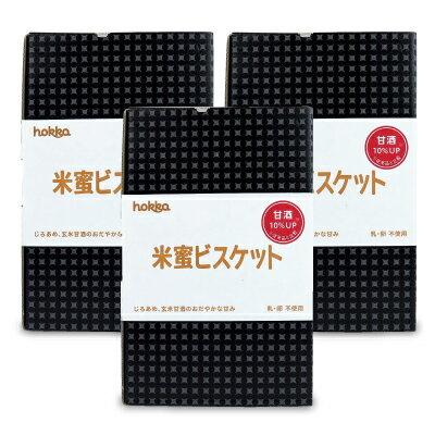 北陸製菓 米蜜ビスケット 12枚入り × 3箱