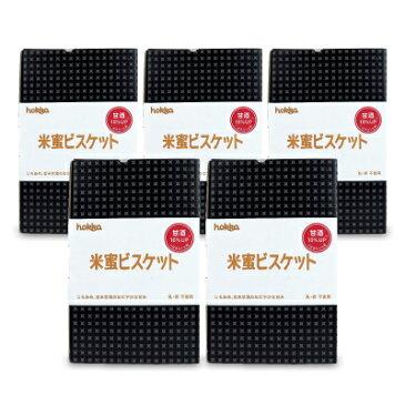 《送料無料》北陸製菓 米蜜ビスケット 12枚入り × 5箱《あす楽》