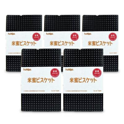 《送料無料》北陸製菓 米蜜ビスケット 12枚入り × 5箱