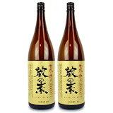 《送料無料》大和川酒造店 蔵の素 純米料理酒 1800ml × 2本 (契約栽培米)