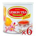 《送料無料》名糖産業 レモンティー 720g × 6個《あす楽》