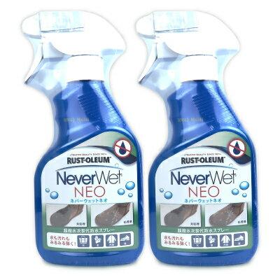 《送料無料》素数 ネバーウェット ネオ Never Wet Neo Rust-Oleum ラストオリウム 325mL × 2本