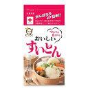 日穀製粉 おいしいすいとん 900g 【すいとん粉 にっこく...
