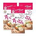 日穀製粉 おいしいすいとん 900g × 3袋 【すいとん粉...