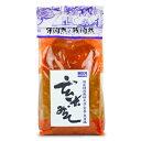 国産特別栽培原料 消費者御用蔵 玄米味噌 1kg ヤマキ醸造 1