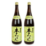 《送料無料》白扇酒造 福来純 伝統製法 熟成本みりん 1800ml × 2本 熟成3年