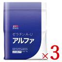 【39ショップでポイント5倍】《送料無料》 ゼライス ゼラチン A-Uアルファ 500g × 3袋 顆粒ゼラチン