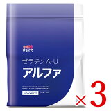 《送料無料》 ゼライス ゼラチン A-Uアルファ 500g × 3袋 顆粒ゼラチン