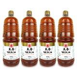 《送料無料》マルホン 太香胡麻油 1650g × 4本 [竹本油脂]【太香ごま油 ごま油 ゴマ油 業務用 お徳用 大容量】