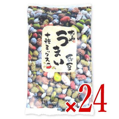 《送料無料》おくや 10種ミックスうまい豆 140g × 24個セット ケース販売《賞味期限2021年1月1日》