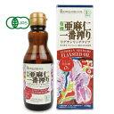 【業務用】日清商会ハラール圧搾ひまわり油16.5Kg