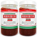 《送料無料》竹原商店 韓国料理の素(ヤンニン) 1kg × 2個